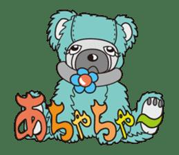 Gennosuke Rokubunji sticker #268703