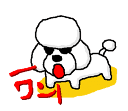 Teku the Poodle sticker #269112