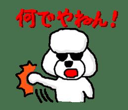 Teku the Poodle sticker #269113