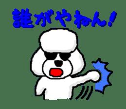 Teku the Poodle sticker #269114