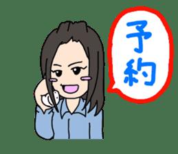 Shigotonin sticker #269214