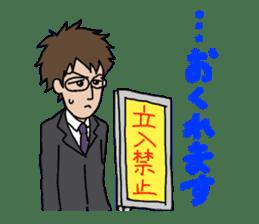 Shigotonin sticker #269216