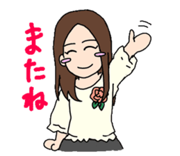 Shigotonin sticker #269224
