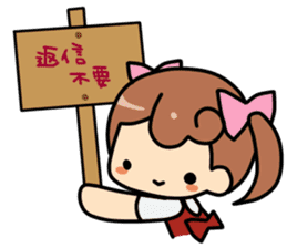 AKARI sticker #269539