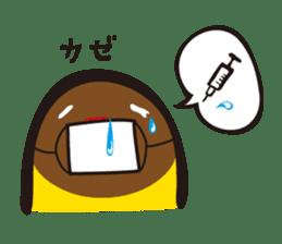 Masked lovebird & Toco Toucan sticker #269916