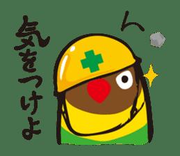 Masked lovebird & Toco Toucan sticker #269926