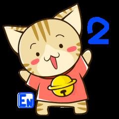 SUZU-NYAN2 (English)