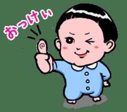 KyunKyun! Kyun-chan sticker #270785
