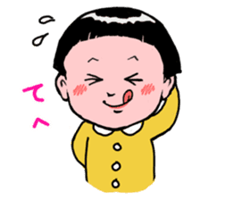 KyunKyun! Kyun-chan sticker #270786