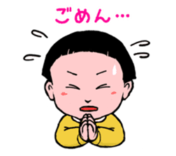 KyunKyun! Kyun-chan sticker #270789