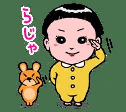 KyunKyun! Kyun-chan sticker #270794