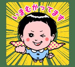 KyunKyun! Kyun-chan sticker #270797