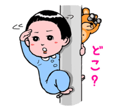KyunKyun! Kyun-chan sticker #270798