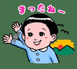 KyunKyun! Kyun-chan sticker #270800