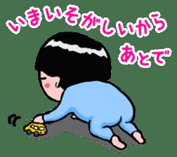 KyunKyun! Kyun-chan sticker #270802