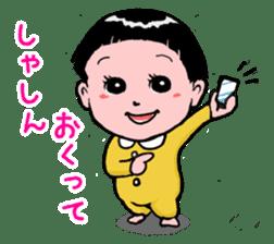 KyunKyun! Kyun-chan sticker #270805