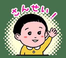 KyunKyun! Kyun-chan sticker #270807