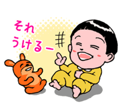 KyunKyun! Kyun-chan sticker #270810