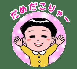 KyunKyun! Kyun-chan sticker #270812