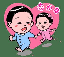 KyunKyun! Kyun-chan sticker #270818