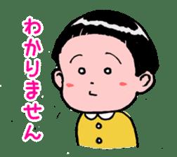 KyunKyun! Kyun-chan sticker #270819