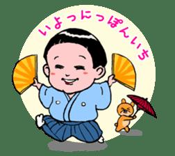 KyunKyun! Kyun-chan sticker #270820