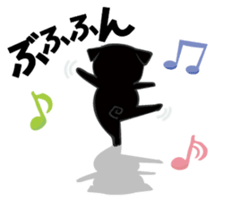 Black Pug DOM sticker #271124