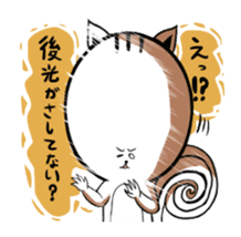 Friendly squirrel sticker #272075