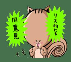Friendly squirrel sticker #272085
