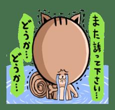 Friendly squirrel sticker #272092