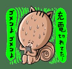 Friendly squirrel sticker #272095
