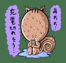 Friendly squirrel sticker #272096