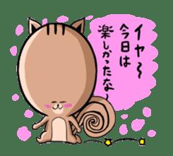 Friendly squirrel sticker #272098