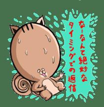 Friendly squirrel sticker #272102