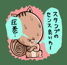 Friendly squirrel sticker #272103