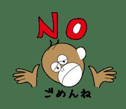 wu kichi sticker #272796