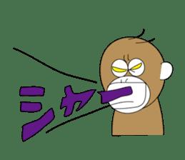 wu kichi sticker #272814