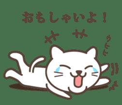 wakayama-ben sticker #272907