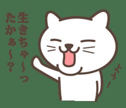 wakayama-ben sticker #272908