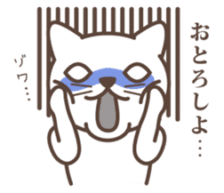 wakayama-ben sticker #272909