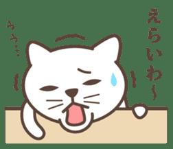 wakayama-ben sticker #272912