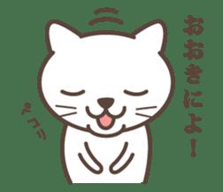 wakayama-ben sticker #272914