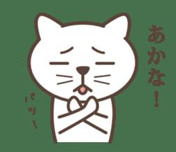 wakayama-ben sticker #272916