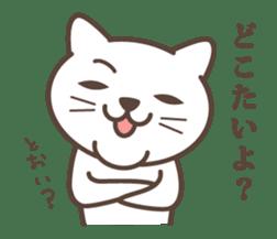 wakayama-ben sticker #272920