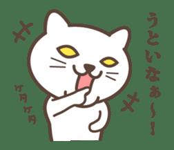 wakayama-ben sticker #272921