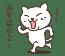 wakayama-ben sticker #272925