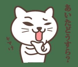 wakayama-ben sticker #272926