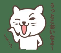 wakayama-ben sticker #272928