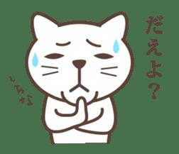 wakayama-ben sticker #272929