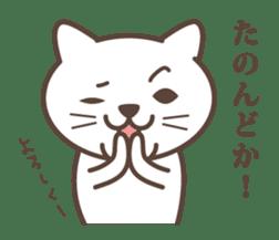 wakayama-ben sticker #272932